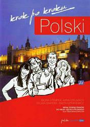 Krok po kroku 1 Polski. Цветная копия. Комплект (Учебник + Рабочая Тетрадь)