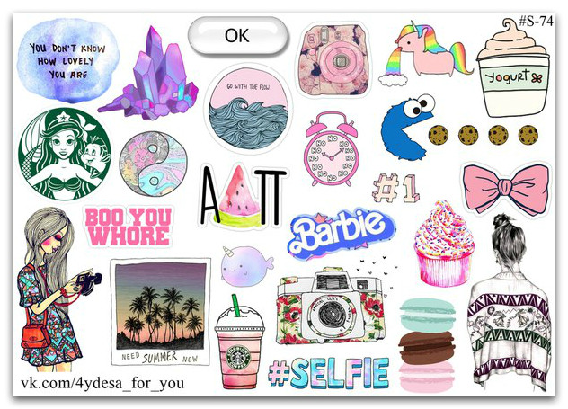 Stickers Pack #74