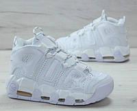 Женские кроссовки в стиле NIKE Air More Uptempo белые  кожа