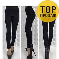 Женские зимние лосины, черного цвета / леггинсы женские, дайвинг на флисе, с карманами, удобные, модные
