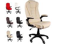 Кресло офисное компьютерное Calviano BSB 005