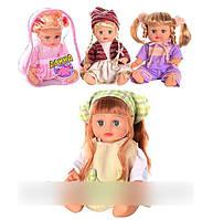 """Кукла """"АЛИНА"""" говорит и поет по русски, 4 вида, в рюкзаке, 25 см, Joy Toy 5079/5138/41/43 HN"""