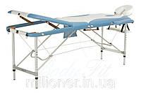 Массажный стол алюминиевый 3-х сегментный стол для массажа 2 цвета