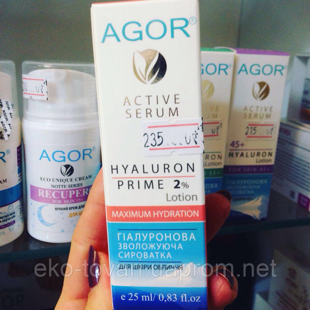 Гіалуронова зволожуюча сироватка HYALURON PRIME 2% Agor