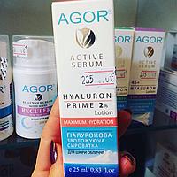 Гиалуроновая сыворотка увлажняющая HYALURON PRIME 2% Agor