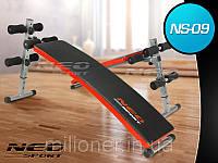 Скамья многофункциональная для тренировок Neo-Sport NS-09