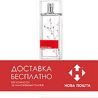 Tester Armand Basi in Red 100 ml