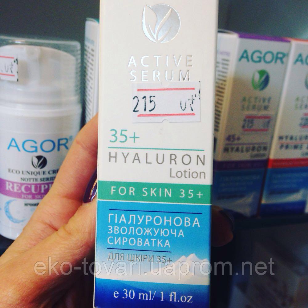 Гиалуроновая сыворотка увлажняющая HYALURON 35+ Agor