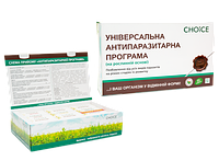 Универсальная антипаразитарная программа для взрослых 12уп.30капЧойс