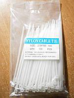 Стяжки для кабелей 2,5х100 - 100шт..