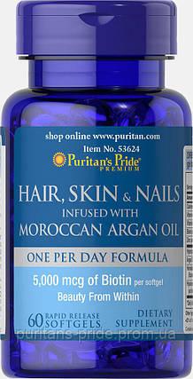 Puritan's Pride Hair, Skin & Nails infused with Moroccan Argan Oil 5000 mcg  60 Softgels, фото 2