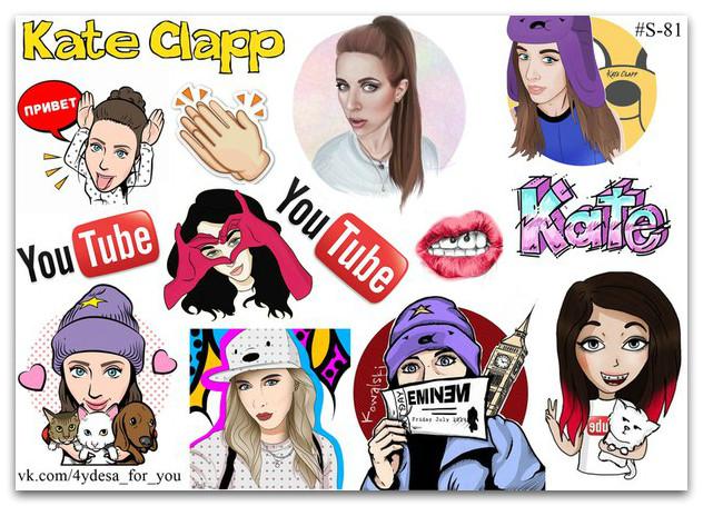 Stickers Pack Kate Clapp, Катя Клэп #81