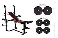 Набор Premium 48 кг со скамьей HS-1020