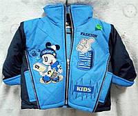 Курточка-ветровка голубая