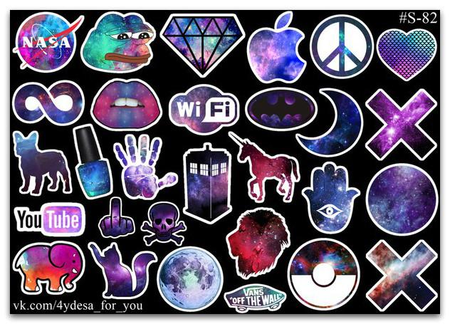 Stickers Pack Galaxy, Космические #82