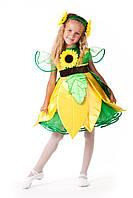 Детский костюм Подсолнух-девочка  для выступления