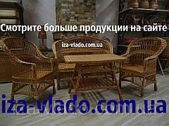 Набор плетеной мебели «Простый», светлый — стол, два кресла и диванчик