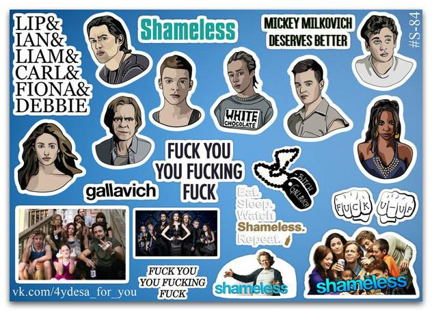Stickers Pack Shameless, Бесстыжие #84