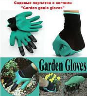 Садовые перчатки с когтями Garden Genie Glovers (Гарден Джени Гловес), фото 1