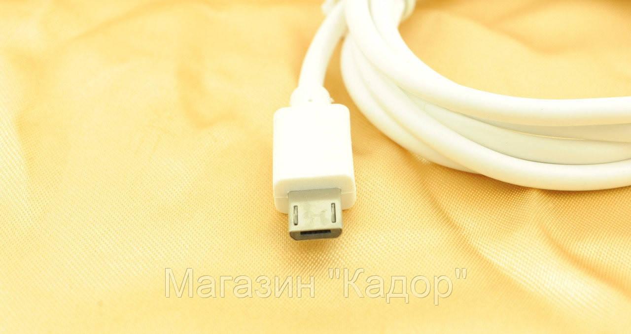 """Кабель Samsung Micro V8 1,5м 2A (зарядка+DATA-кабель) - Магазин """"Кадор"""" в Одессе"""