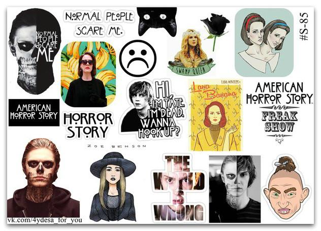 Stickers Pack American Horror Story, Американская История Ужасов #85