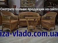 Плетеная мебель из лозы. Набор простой 2 шуфлада