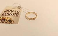 Золотое колечко, вес 1.24 грамм. Размер 15,5.
