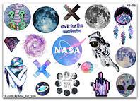Stickers Pack Galaxy, Космические #86