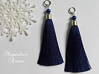Сельги-кисти (ручная работа) темно синий цвет
