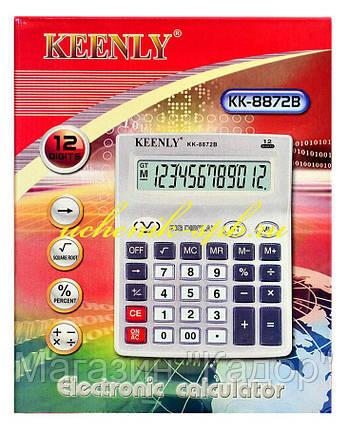 Калькулятор KEENLY 8872B-8827, фото 2