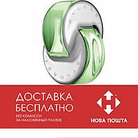 Bvlgari Omnia Green Jad 100 ml