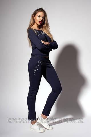 Женский трикотажный костюм с жемчугом. Код модели КТ-06-46-17. Цвет синий меланж.