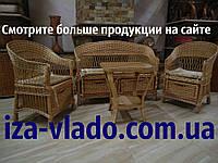 Плетеная мебель из лозы. Набор простой 2+шуфлада