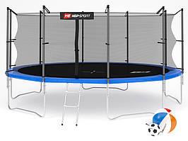 Батут Hop-Sport 16ft (488cm) синий с внутренней сеткой
