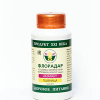 Флорадар - сублимат проростков зерновых культур (амарант с пшеницей)
