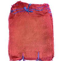 Сетка-мешок овощная 42х63 (до 24 кг) Красная, фото 1