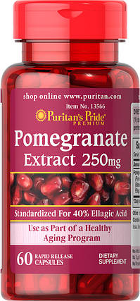 Экстракт граната Puritan's Pride Pomegranate Extract 250 mg 60 Rapid Release Capsules, фото 2