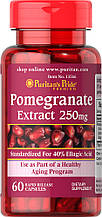 Экстракт граната Puritan's Pride Pomegranate Extract 250 mg 60 Rapid Release Capsules
