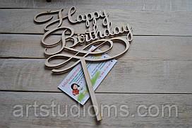 """Топер для торта """"Happy Birthday"""""""