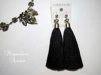 Сельги-кисти (ручная работа) черный цвет