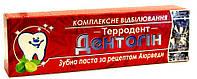 Зубная паста аюрведическая Дентогин-Терродент, 100г Триюга