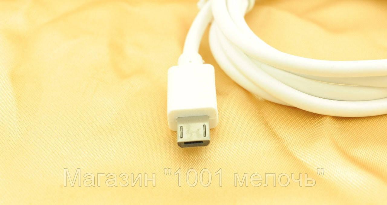 """Кабель Samsung Micro V8 1,5м 2A (зарядка+DATA-кабель) - Магазин """"1001 мелочь"""" в Измаиле"""