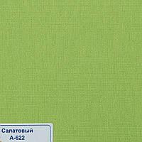 Рулонні штори Тканина Однотонна А-622 Салатовий