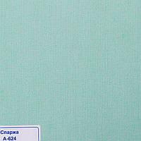 Рулонні штори Тканина Однотонна А-624 Спаржа