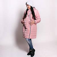 Зимняя слингокуртка 3 в 1 розового цвета