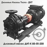 Дисковый насос Tesla ДНТ-К 80-50-200 ТУ Т1 для фильтрованного масла.