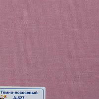 Рулонные шторы Ткань Однотонная А-627 Тёмно-лососевый