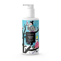 Увлажняющее мыло для тела и рук Happy Skin Merry Kiss Mádara