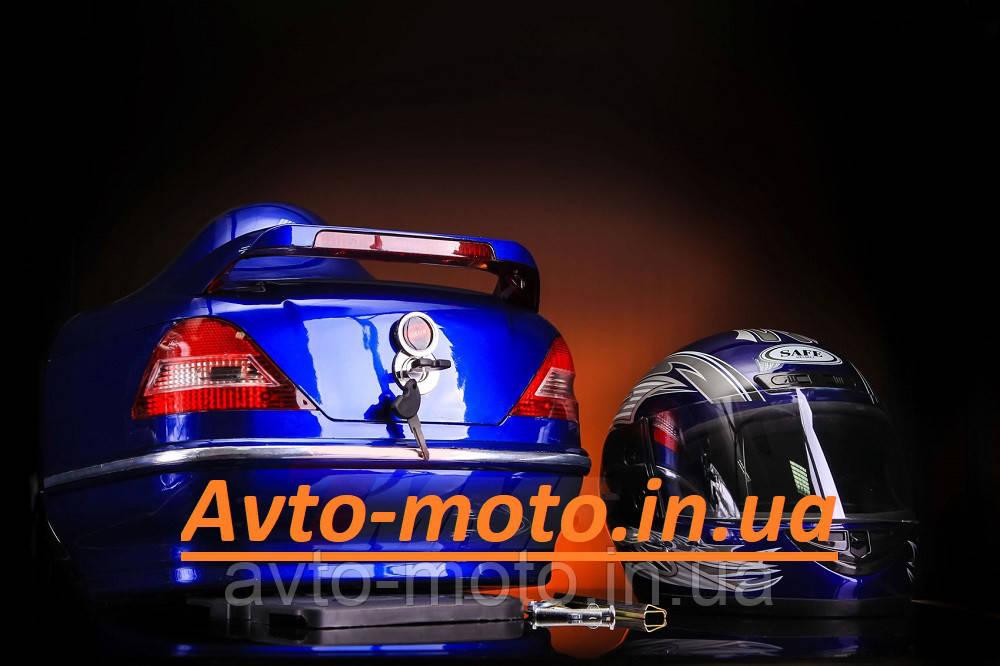Кофр багажник Мерседес з шоломом синій