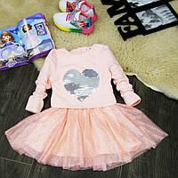 Детское нарядное розовое платье PD0071-92p